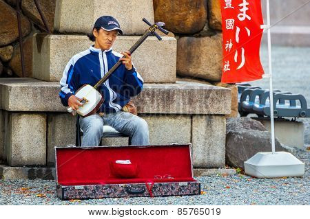 Street Musician in Osaka