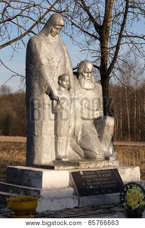 Memorial to fallen warriors in Steshino village, Smolenk area, Russia.