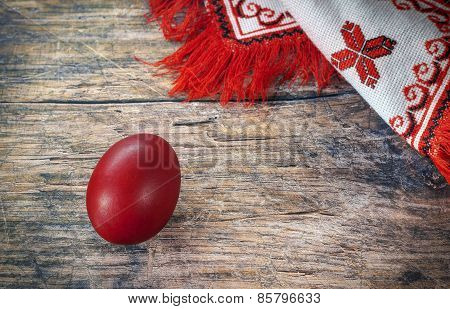 Easter egg on a wooden board