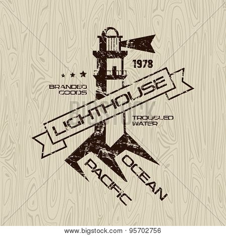 Lighthouse Emblem  For T-shirt