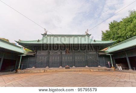 Yushima Seido Confucian Temple In Tokyo, Japan