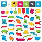foto of 50s 60s  - Web stickers - JPG