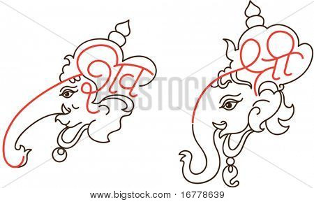 Ganesha with Shri - Shiva letter design