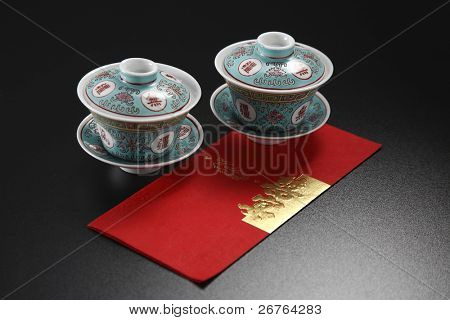 concept image of the invatation card with tea cup