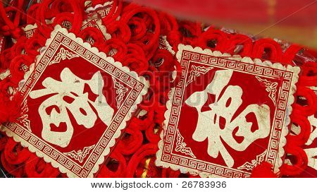 Chinese character 'fu' which mean 'good fortune', always used during spring festival.