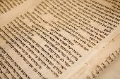 foto of torah  - Hebrew text on one panel of a antique Torah scroll that is 150 years old - JPG