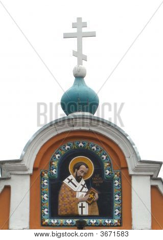 Icon On Collars In The Temple Of Prelate Grigory Neokesarijsky