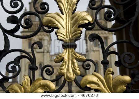 Gate Scroll Detail
