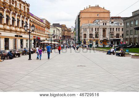 Kuznetsky Most Street In Moscow City Center