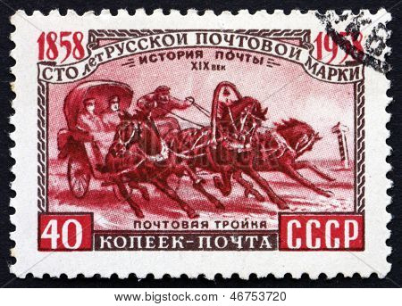 Postage Stamp Russia 1958 Troika, 19Th Century