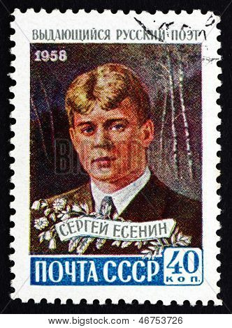 Postage Stamp Russia 1958 Sergei Alexandrovich Yesenin, Poet