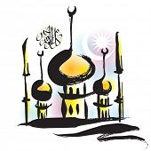 stock photo of jawi  - Illustration of Mosque - JPG