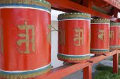 pic of bator  - prayer wheels in a monastery in Ulan Bator - JPG