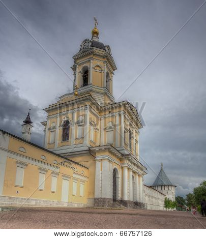 Vvedensky episcopal female Monastery in Serpukhov