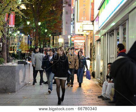 Tokyo - November 23: People Visit Street Life In Shinjuku