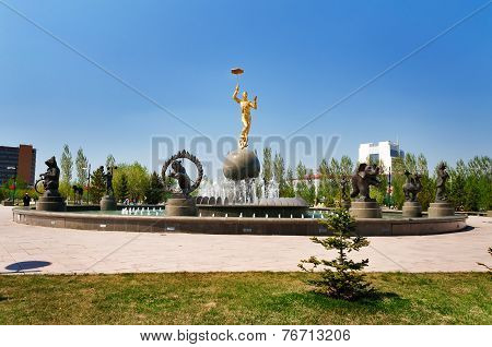 Fountain Near The Circus In Astana