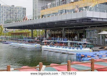 Songdo, Korea - July 29, 2014: Water Play In Songdo International Business District