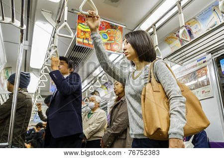: Subway Commuter in Kyoto Japan