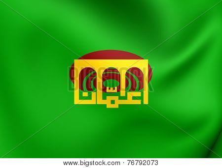 Flag Of Amman, Jordan.