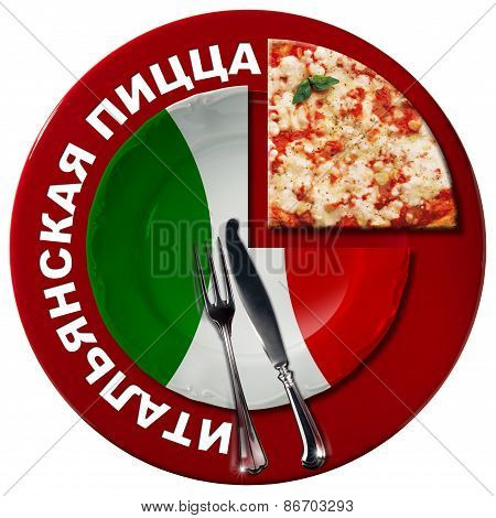 Italian Pizza In Russian Language