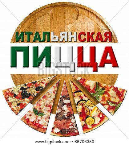Italian Pizza On Cutting Board In Russian Language