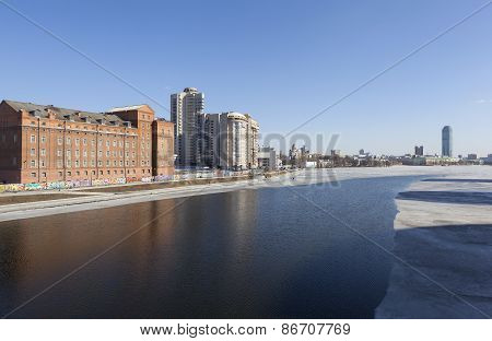 YEKATERINBURG, RUSSIA. View of the city center from the pond.