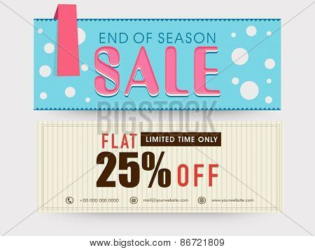 End of Season Sale, website header or banner set with flat 25% off for limited time only.