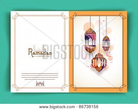 Greeting card decorated with colourful lanterns for Islamic holy month of prayers, Ramadan Mubarak celebrations.
