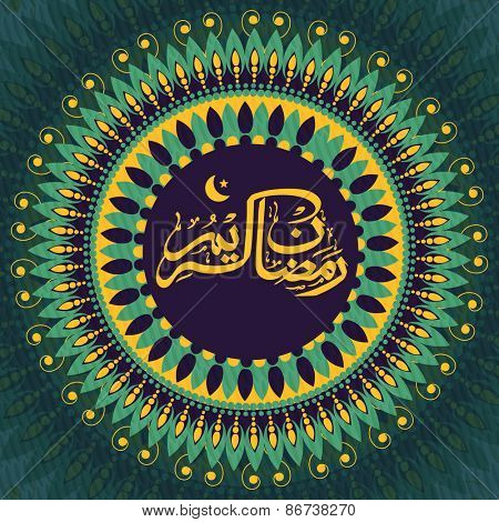 Arabic Islamic calligraphy of text Ramadan Kareem on floral decorated green background for Islamic holy month of prayers.