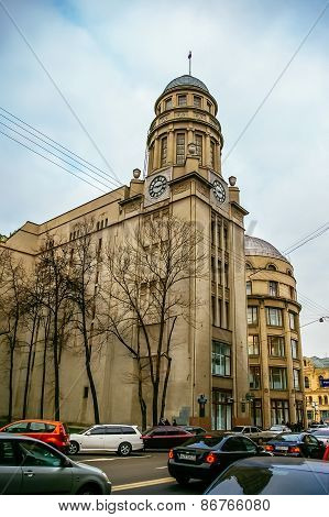 View On Old Office Building In Moscow