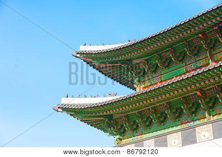 Gyeongbokgung Palace  N Seoul, South Korea