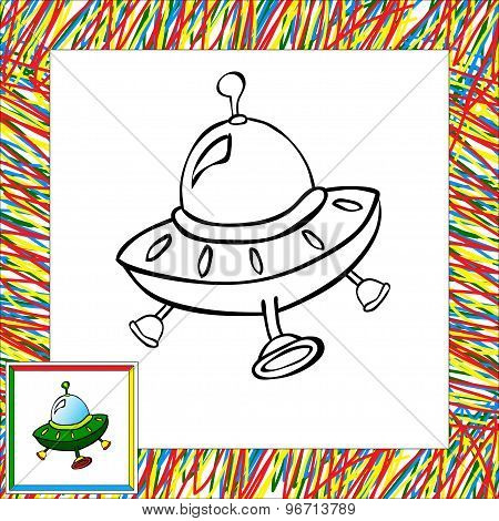 Cartoon Rocket (fourth). Coloring Book