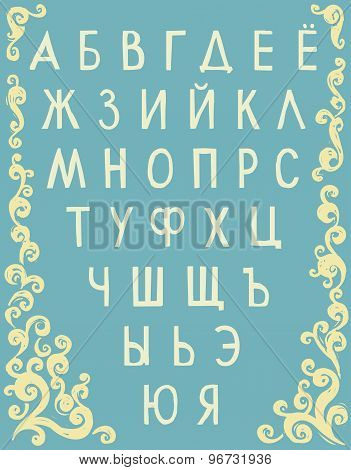 Handwritten cyrillic alphabet