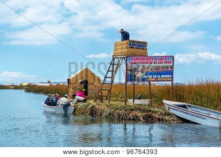 Floating Islands Entrance