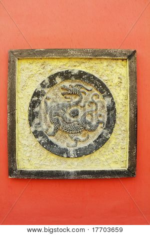 Ancient Chinese Dragon Emblem