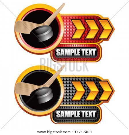 hockey stick and puck gold arrow nameplate banners