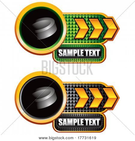 hockey puck gold arrow nameplates