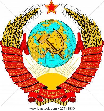 Emblem Of The Ussr