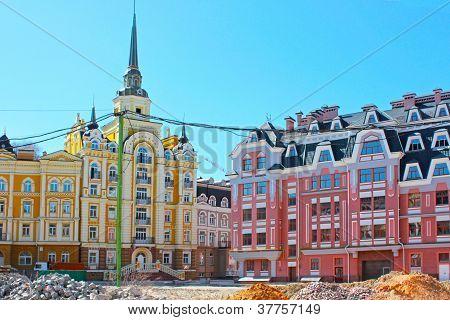 Beautiufl Colored Buildings In Kiev Taken In Ukraine, Spring