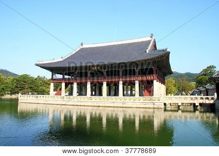 Emperor Palace At Seoul. South Korea. Lake. Building. Reflections