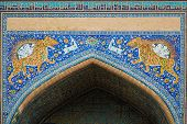 stock photo of samarqand  - Tigers Fresco on Sher - JPG