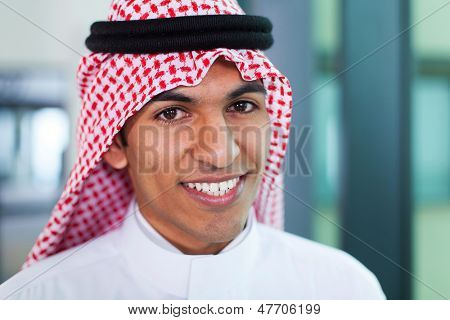 young middle eastern corporate worker in modern office