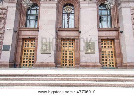 Building of the State Duma in Kiev
