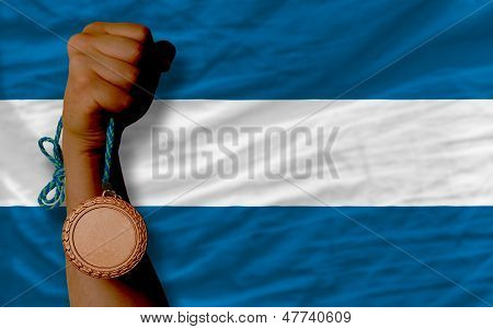 Bronze Medal For Sport And  National Flag Of El Salvador