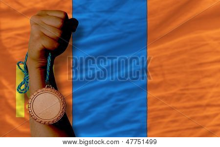 Bronze Medal For Sport And  National Flag Of Mongolia