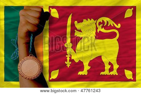 Bronze Medal For Sport And  National Flag Of Srilanka