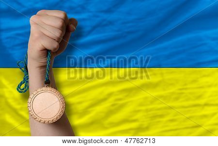 Bronze Medal For Sport And  National Flag Of Ukraine