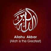 stock photo of allah is greatest  - Arabic Islamic calligraphy of dua - JPG