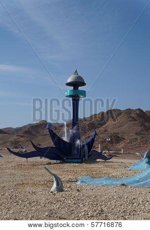 Western entrance to Eilat, Israel