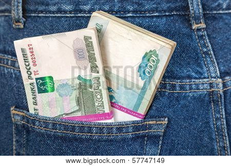 Pile Of Russian Rouble Bills In The Back Jeans Pocket